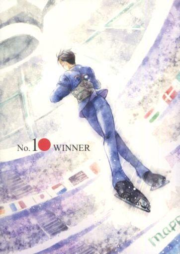 ユーリ!!! on ICE No.10 WINNER (勝生勇利、ヴィクトル) / 完熟鬼灯