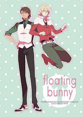 TIGER&BUNNY(タイガー&バニー) floating bunny (虎徹×バーナビー) / 萩