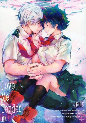 僕のヒーローアカデミア Love Me Tender 3 (轟焦凍×緑谷出久) / 休日出勤
