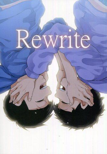 おそ松さん Rewrite (カラ松×一松) / 翔く☆マカロン
