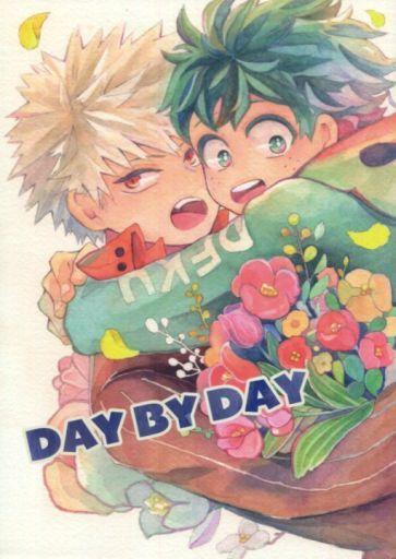 僕のヒーローアカデミア DAY BY DAY (爆豪勝己×緑谷出久) / Pisces