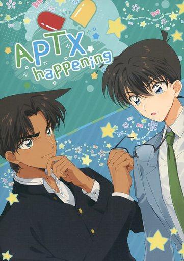 <<名探偵コナン>> APTX happening (服部平次×工藤新一) / Bubbly
