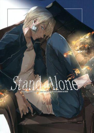 名探偵コナン Stand Alone (赤井秀一×安室透) / mihitsu