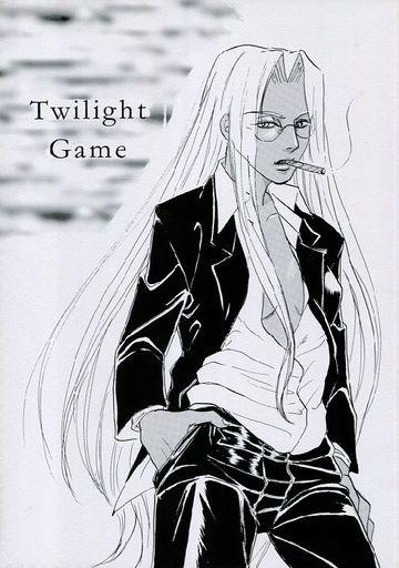 【中古】一般向け 女性・ボーイズラブ同人誌 <<HELLSING>> Twilight Game (アーカード、インテグラ) / 青狼社