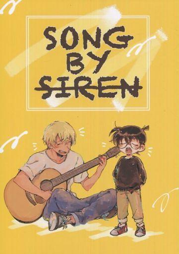 名探偵コナン SONG BY SIREN (安室×コナン) / おいでよベイベ