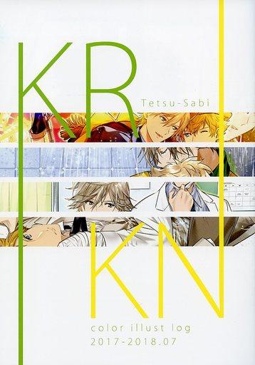 テニスの王子様 KRKN color illust log (白石蔵ノ介×忍足謙也) / 鉄錆
