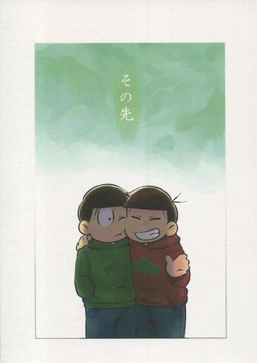 おそ松さん その先 (おそ松×チョロ松) / CO2