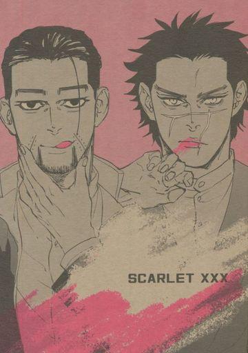 ゴールデンカムイ SCARLET ××× (尾形百之助×杉元佐一) / hole
