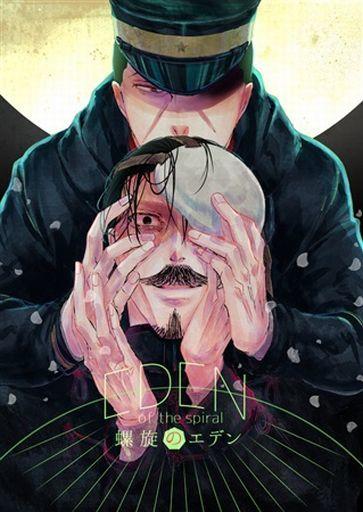 ゴールデンカムイ 螺旋のエデン (月島×鶴見) / ピオ