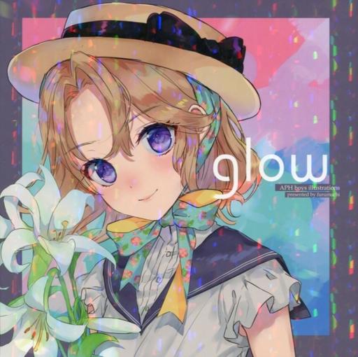 ヘタリア glow / ▼amarelo