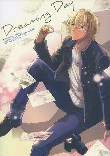 <<名探偵コナン>> Dreaming Day (安室透) / NUMATATAN