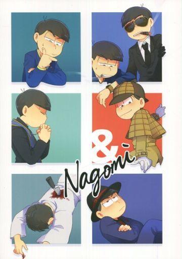 おそ松さん &Nagomi (カラ松×おそ松) / りこぴんちゃ
