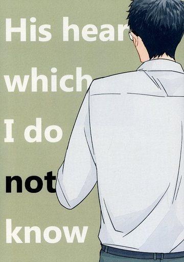 名探偵コナン 私の知らない、彼の心臓 (降谷零×風見裕也) / soldat