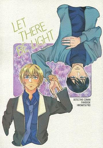 名探偵コナン LET THERE BE LIGHT (スコッチ×降谷零) / nouille