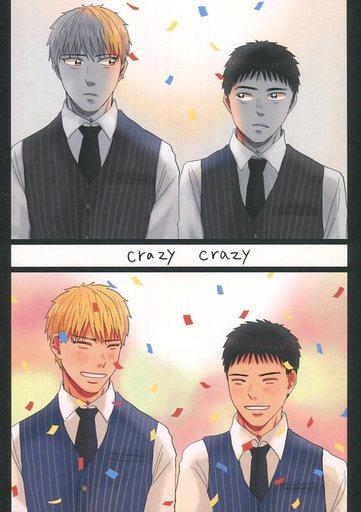 黒子のバスケ crazy crazy (黄瀬涼太×笠松幸男) / 巣