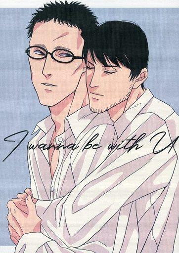 名探偵コナン I wanna be with U (諸伏景光×風見裕也) / いちごパフェプリンセス