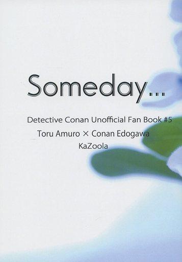 名探偵コナン Someday... (安室透×江戸川コナン) / KaZoola