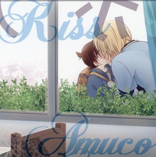 名探偵コナン 【無料配布本】Kiss Amuco (安室透×江戸川コナン) / ツキウサギ
