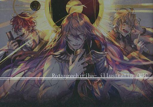 ヒプノシスマイク Rotsurechiriha illustration/MTC (オールキャラ) / ロツレチリハ