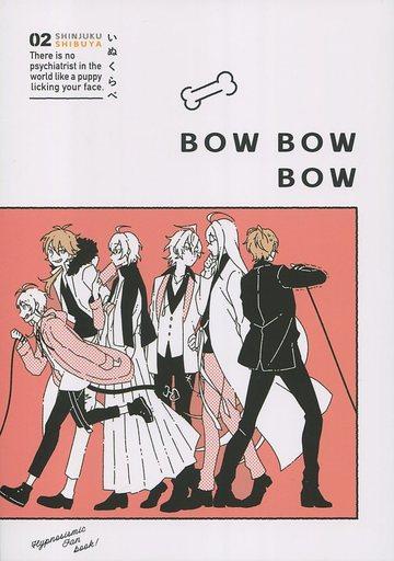 ヒプノシスマイク BOW BOW BOW いぬくらべ 02 (オールキャラ) / サカナチーズパン