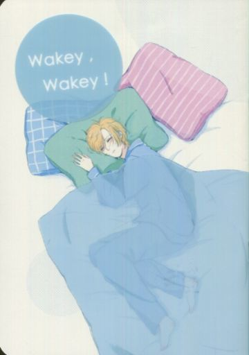 その他アニメ・漫画 Wakey,wakey! (アッシュ×奥村英二) / moca