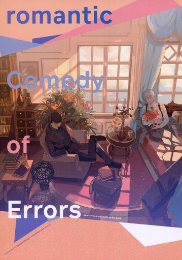 名探偵コナン romantic Comedy of Errors (赤井秀一×安室透) / キャンプ地とする