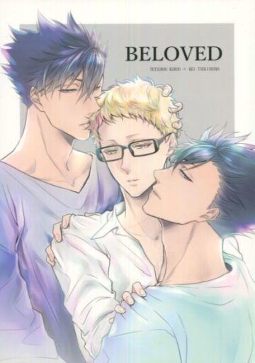 ハイキュー!! BELOVED (黒尾鉄朗×月島蛍) / even if
