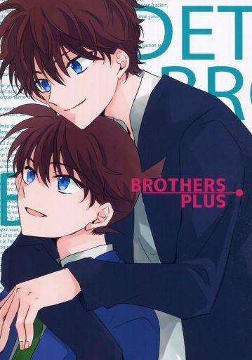 名探偵コナン BROTHERS PLUS (黒羽快斗×工藤新一) / RK-KAN