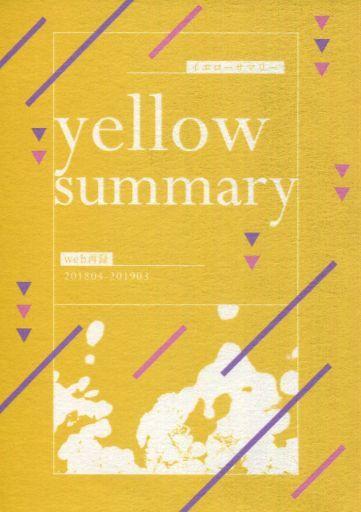 名探偵コナン yellow summary (降谷零×宮野志保) / yellow apple