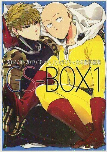 ワンパンマン GS-BOX 1 (ジェノス×サイタマ) / アベレージ