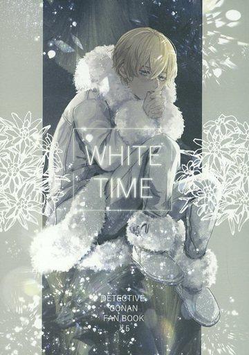 名探偵コナン WHITE TIME (赤井秀一、降谷零) / サファイアシュガー