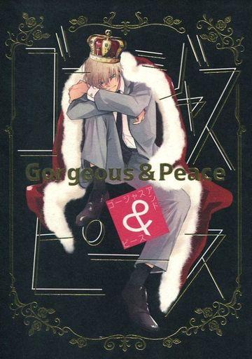 名探偵コナン Gorgeous&Peace ゴージャス&ピース (安室透、降谷零、風見裕也) / ソララバイ
