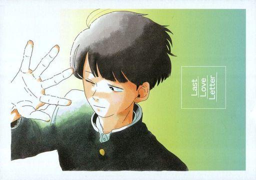 モブサイコ100 Last Love Letter (オールキャラ) / ハローグッバイ