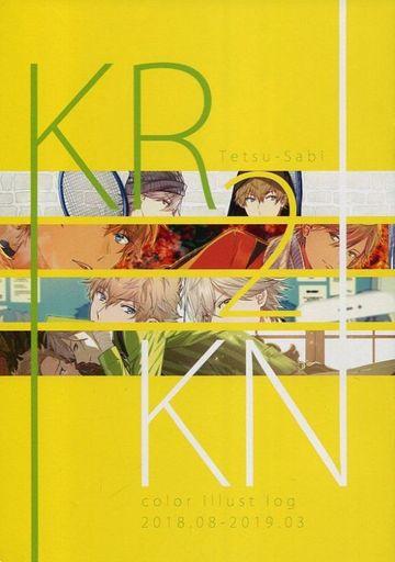 テニスの王子様 KRKN 2 (白石蔵ノ介×忍足謙也) / 鉄錆