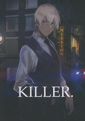 名探偵コナン KILLER. (赤井秀一、降谷零) / pota焼