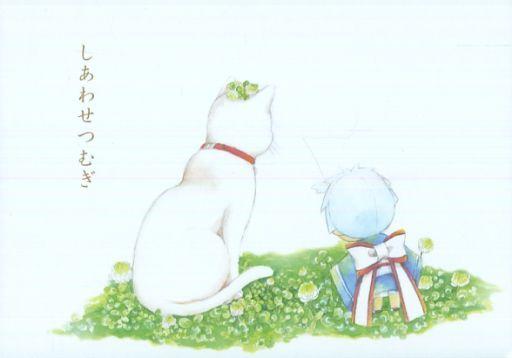 黒子のバスケ しあわせつむぎ (火神大我×黒子テツヤ) / BEAUTIFUL DREAMER