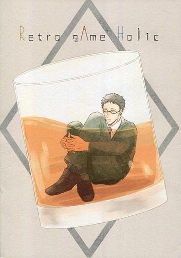 名探偵コナン 【コピー誌】Retro gAme Holic (降谷零×風見裕也) / こふきいも。