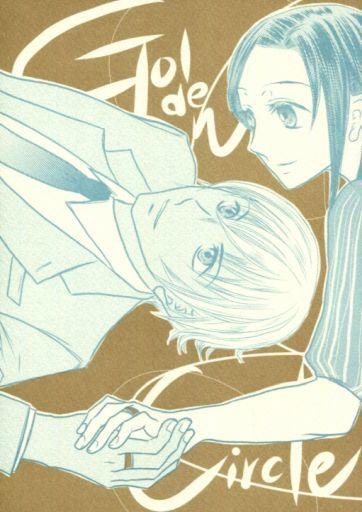 名探偵コナン Golden Circle (安室透×榎本梓) / Indigo Daiseis