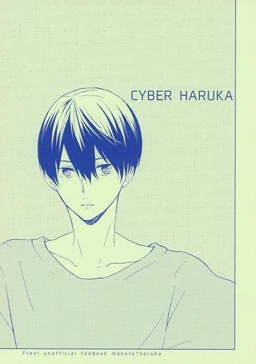 Free! CYBER HARUKA (橘真琴×七瀬遙) / rabbit march