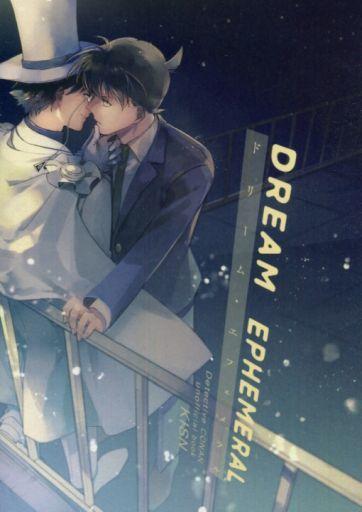 名探偵コナン DREAM EPHEMERAL (黒羽快斗×工藤新一) / MATSURI