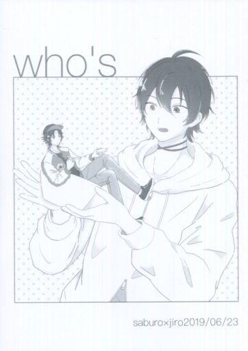 ヒプノシスマイク who's (山田三郎×山田二郎) / menka