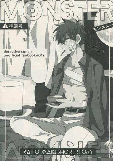 名探偵コナン 【準備号】MONSTER 準備号 (黒羽快斗) / prism