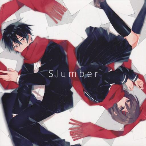 その他アニメ・漫画 Slumber (如月伸太郎×楯山文乃) / ちりもつもれば