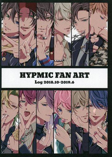 ヒプノシスマイク HYPMIC FAN ART / 一発勝負