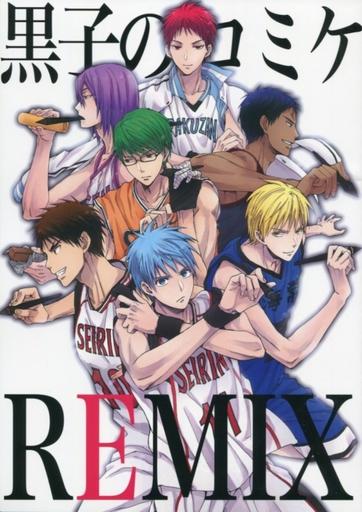 黒子のバスケ 黒子のコミケREMIX (黒子テツヤ、赤司征十郎、火神大我) / HP0.01