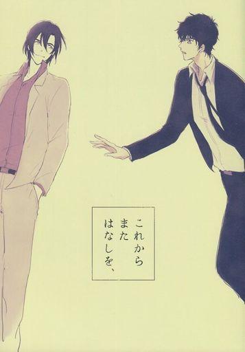 名探偵コナン これからまたはなしを、 (松田陣平×萩原研二) / tngry