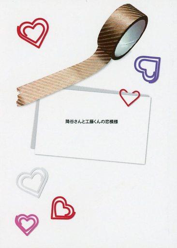 名探偵コナン 降谷さんと工藤くんの恋模様 (降谷零×工藤新一) / BLINK