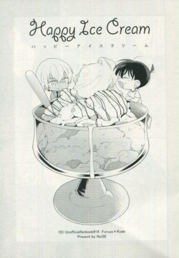 名探偵コナン ハッピーアイスクリーム (降谷零×工藤新一) / NoiSE