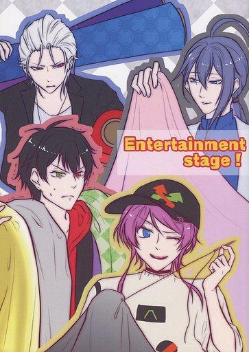 ヒプノシスマイク Entertainment stage! (山田一郎、碧棺左馬刻、飴村乱数、神宮寺寂雷) / .*UTOPIA*.