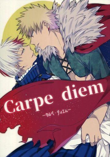 僕のヒーローアカデミア Carpe diem (爆豪勝己×轟焦凍) / おちゃネコ